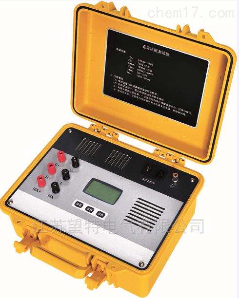 变压器44118太阳成城集团原装正品