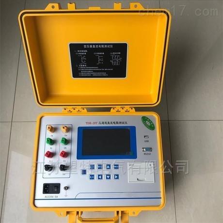 变压器44118太阳成城集团生产