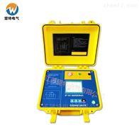 五级承装设备 -绝缘电阻测试仪