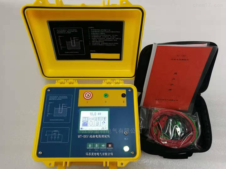 四级承修设备清单 全新双显绝缘电阻测试仪
