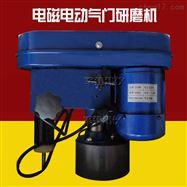 大型带式电动气门研磨机