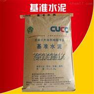 硅酸盐水泥混凝土外加剂性能检验用基准水泥