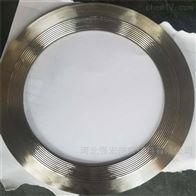 厂家定做金属波齿复合垫片生产加工