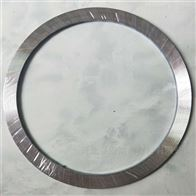 加工定制金属齿型密封垫片专业生产