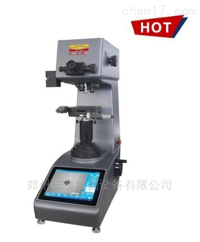 XHVT-1000Z河南郑州数显显微维氏硬度计