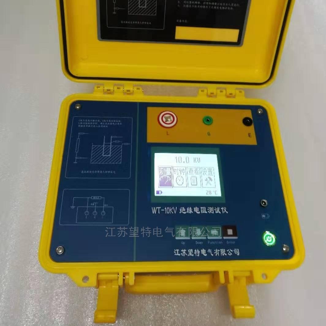 电力承装五级资质设备试验的范围