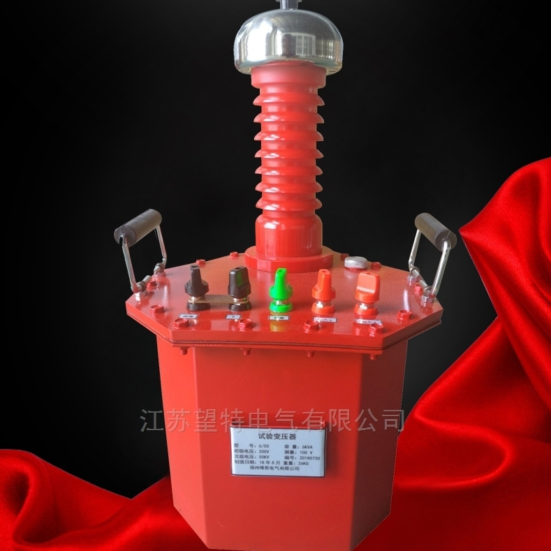 超轻型油浸式高压试验变压器