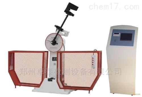 JBS-300B河南郑州数显式半自动摆锤冲击试验机