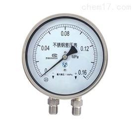 TE5000空氣微壓差表 TE5000空氣微差壓表