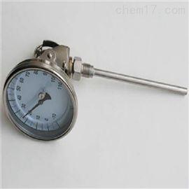 """万向型双金属温度计""""WSS-481供应商 WSS-581特价双金属温度计可调型WSS-381"""