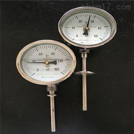 WSSN耐震雙金屬溫度計,耐震電接點雙金屬溫度計