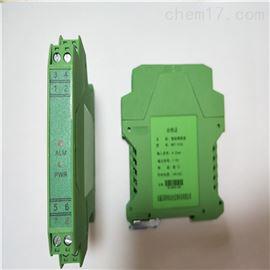 导轨式温度变送器价格、卡轨式温度变送器批发导轨式温度变送器、卡轨式温度变送器