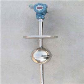 UHZ-517B54UHZ-517B54标准型磁浮子液位变送器
