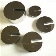 不锈钢秤砣砝码定制,圆盘C字形砝码