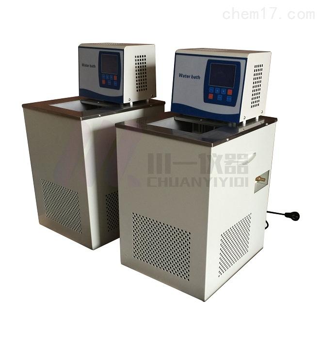 南京低温恒温水浴锅CYDC-1010加热制冷机