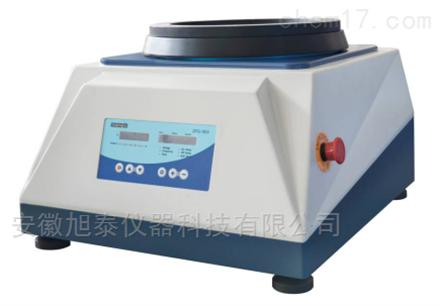 上海金相ZPG-300振动抛光机