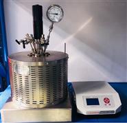 超高温高压反应釜