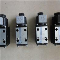 DHA系列ATOS防爆电磁阀特价供应
