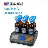 连华科技BOD测定仪