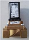 德国burkert电磁阀0407型原装正品