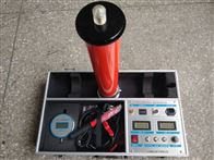 ZGF直流高压发生装置