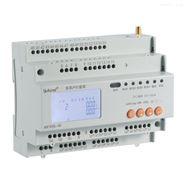 安科瑞ADF300L-4S 多回路三相电表