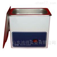 HD-QT08A超声波清洗器HD-QT08A