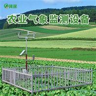 FT-NY9农田环境信息监测系统报价