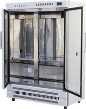 博医康YC-2层析实验冷柜