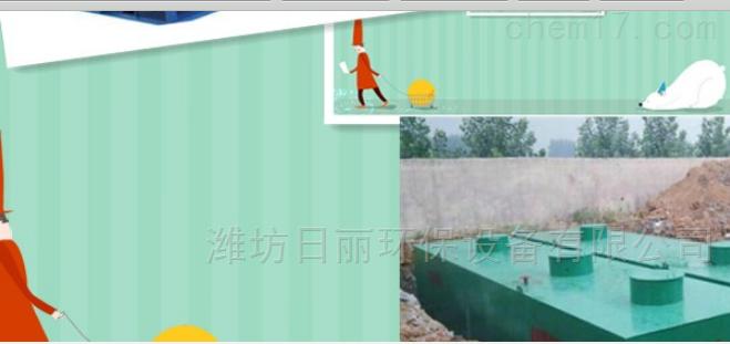 山西省晋城市食品加工厂污水处理优质厂家