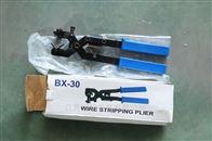 五级承装设备-电缆剥皮工具设备