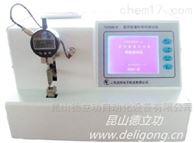 YG2006-A医用留置针刚性测试仪