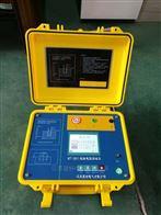 五级承装设备~抗干扰带绝缘电阻测试仪