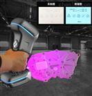 思看科技KSCAN20复合式三维扫描仪