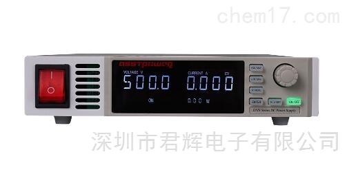 DMS系列高精度可编程直流电源