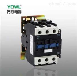 优质CJX2-KN接触器