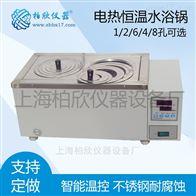 DK-S22二孔恒溫水浴鍋、DK-S22