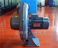 TB125-32.2KW工業送風設備鼓風機