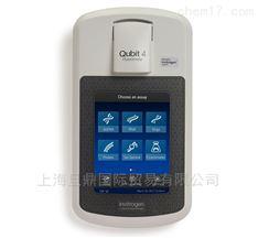 qubit4.0熒光計