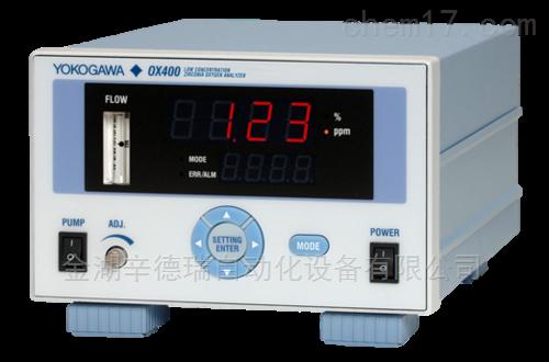 日本横河Yokogawa氧浓度分析仪