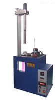 A1062润滑油破乳化测定仪