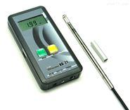 日本IET艾伊特携带式风速/温度计VA-21
