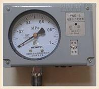 YSG-02YSG-02电感压力变送器上仪四厂
