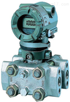 TK130A高静压差压变送器
