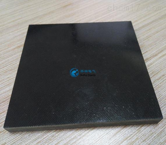 黑色FR4环氧板