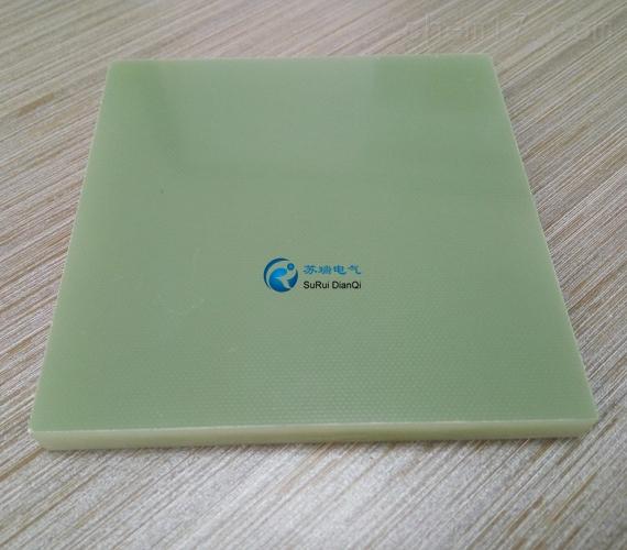 绿色FR4环氧板