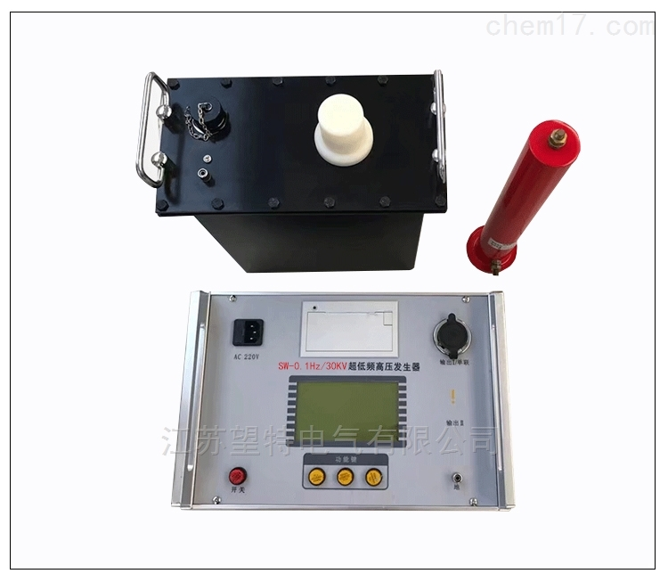供应超低频高压发生器