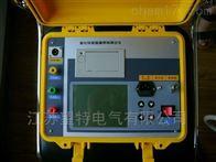 氧化锌避雷器阻性电流测试仪质保三年