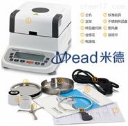 塑料米水分仪