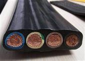 专业订做生产斗轮机通讯扁平电缆价格